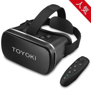 「2019最新版」 TOYOKI 3D VRゴーグル VR ヘッドセット コントローラ/リモコン 付...