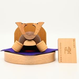 こまむぐ公式・限定商品 どんぐり兜・名入れ札付き兜セット 木のおもちゃ 日本製 知育 木育 五月人形|comomg