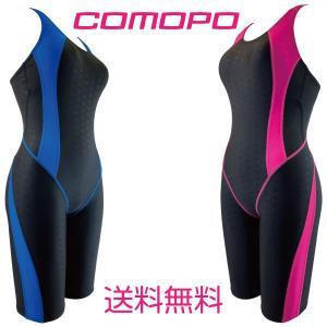 競泳水着 1点セット 人気競泳スイミング 品質も  良く スイミング練習水着 に最適な お値打ちで ...