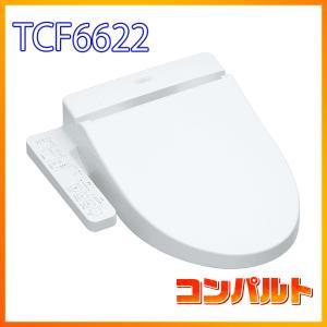 TOTO ウォシュレット SB TCF6621【便座おすすめ...