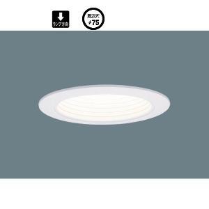 【LGD9001】パナソニック LED電球用ダウンライト (LED電球別売) LED電球交換可能 【...