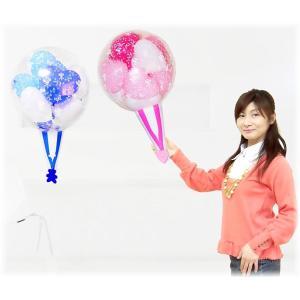 パーティーグッズ クラッカーバルーン10(2球セット)ピンク・ブルー