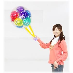 誕生日バルーン 誕生日風船 誕生日サプライズ クラッカーバルーン10(HAPPYBIRTHDAY)