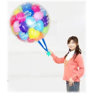 誕生日バルーン 誕生日風船 誕生日サプライズ クラッカーバルーン50(HAPPYBIRTHDAY)ブルーミックス