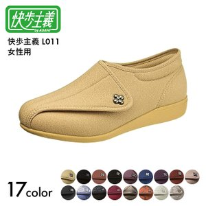 快歩主義 女性用 L011 婦人 アサヒコーポレーション 両足販売