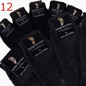サイズ:25-26cm素材:綿 ポリエステル ポリウレタン無地(刺繍ワンポイントあり)よく使う人気の...
