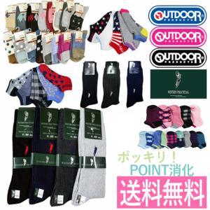 ポイント期限が切れる前に商品に交換♪ 送料無料となっていますのでポッキリ300円です。  メンズサイ...