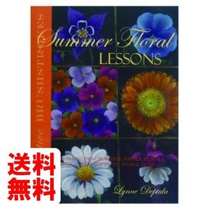 Summer Floral Lessons