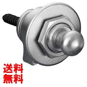 Schaller シャーラー ストラップロックピン 14010301 (#448) Satin Chrome サテンクローム 【国内正規品】