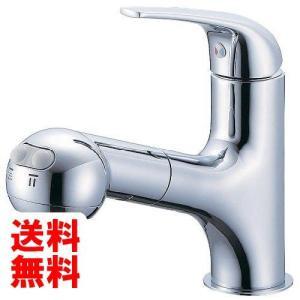 三栄水栓 【洗面所用混合栓】シングルスプレー混合栓 洗髪用 引出しホース式 1m K3703JV