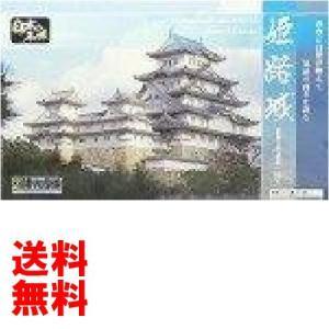 1/500 スタンダード城 姫路城...