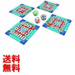 馬場雄二先生の漢字サイコロゲーム
