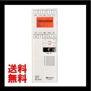 キュリオム ラジオ ボイス レコーダー YVR-R301(W) ホワイト