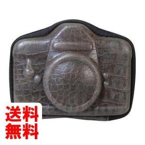 デジカメケース(一眼レフ型)ハード クロコダーク