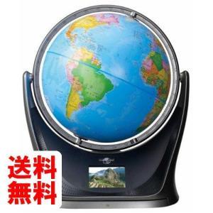しゃべる地球儀 パーフェクトグローブ NEO