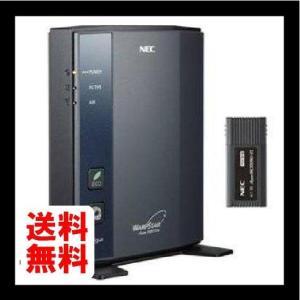 NEC Aterm WR8370N[HPモデル]USBスティックセット PA-WR8370N-HP/U