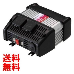 Meltec ( メルテック ) 3WAYインバーター コンセント DC12V用 ACコンセント:2口合計 定格出力120W/USBポート 2ポート合計:1A ア