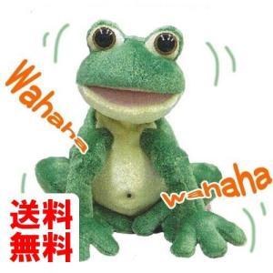 爆笑ペット(座りタイプ) カエル