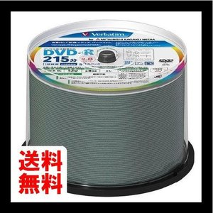 三菱化学メディア Verbatim 録画用 DVD-R DL 片面2層 215分 CPRM対応 8倍速 ワイド印刷対応 ホワイトレーベル スピンドルケース