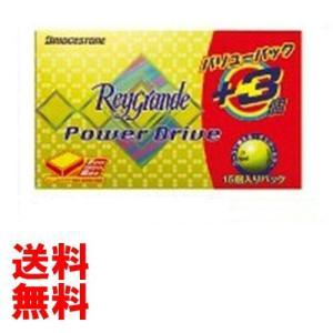 WOSS(ウォズ) レイグランデ ゴルフボール REYGRANDE POWER DRIVE(15ヶ) ユニセックス RPY15A 黄色  フレックス:UNI