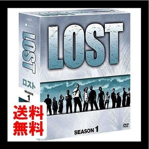 LOST シーズン1 コンパクト BOX [DVD]