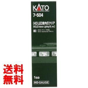 HOゲージ 7-504 (HO) LED室内灯 クリア