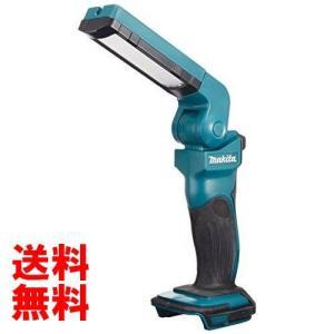 マキタ 充電式LEDワークライト (本体のみ/バッテリー・充電器別売) 14.4V/18V バッテーリー別売 ML801