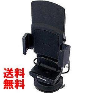 【docomo純正商品】ドライブネットクレイドル01 (APR39006)