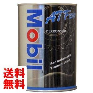 Mobil エンジンオイル ATF220 1L [HTRC3]