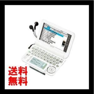 シャープ カラー電子辞書Brain 高校生モデル ホワイト系 PW-G5300-W