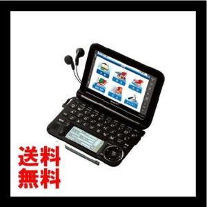 シャープ カラー電子辞書Brain 高校生モデル ブラック系 PW-G5300-B
