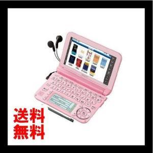シャープ カラー電子辞書Brain 高校生モデル ライトピンク PW-G5300-Z