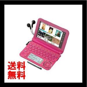 シャープ カラー電子辞書Brain 高校生モデル ビビットピンク PW-G5300-P