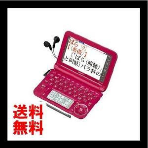 シャープ カラー電子辞書Brain レッド系 PW-A7400-R