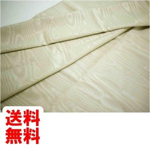 金亀糸業 モアレ生地約140cm巾×50cmカット色番7
