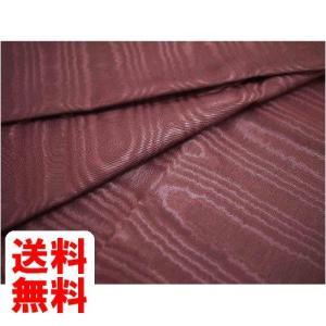 金亀糸業 モアレ生地約140cm巾×50cmカット色番27