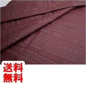 金亀糸業 モアレ生地約140cm巾×1mカット色番27