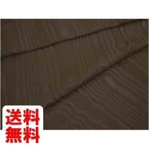 金亀糸業 モアレ生地約140cm巾×1.5mカット色番13