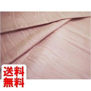金亀糸業 モアレ生地約140cm巾×1.5mカット色番24