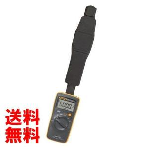 FLUKE(フルーク) 101KIT ポケットサイズ・マルチメータ(ストラップ付き)