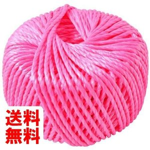 新潟エースロープ 熔着エースロープ310 目印ロープ 5×100m ピンク ネット入