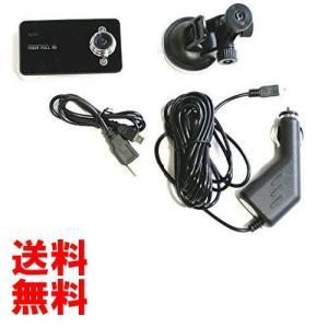 薄型ドライブレコーダー 高解像度2.7インチ液晶搭載 常時録画 D-1495