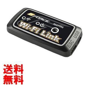 Wi-Fi Link G0034