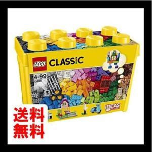 レゴ (LEGO) クラシック 黄色のアイデアボックス<スペ...