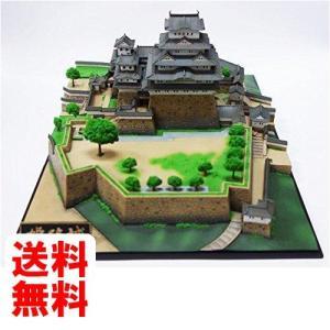 1/500 プレミアム姫路城...