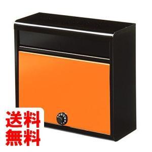 グリーンライフ(GREEN LIFE) 家庭用郵便ポスト ダイヤル錠付 マットブラック/オレンジ FH-614D(MB/OR)