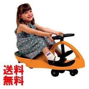 ラングスジャパン(RANGS) プラズマカー オレンジ