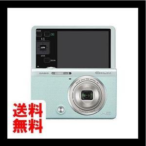 CASIO デジタルカメラ EXILIM EX-ZR60GN 自分撮りチルト液晶 オートトランスファー機能搭載 EXZR60 グリーン