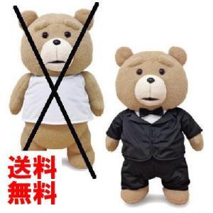 Ted2 ぬいぐるみXL Part2 タキシード(単品)