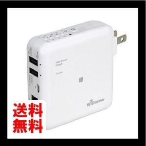ラトックシステム Wi-Fi USBリーダー (スマホ・タブレット充電機能付) REX-WIFIUSB2X